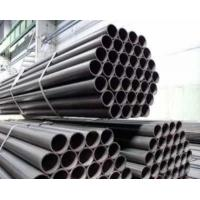 China Seamless Hollow Tube on sale