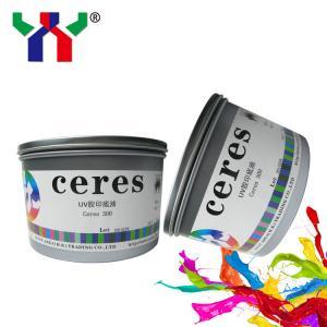 China manufacturer UV primer coating offset printing ink on sale