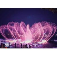 Quality water music fountain set modern outdoor water fountain prices outdoor water fountain for sale