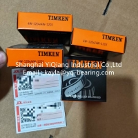 Buy cheap TIMKEN Taper Roller Bearing 4W-1204/4W-1203 from wholesalers