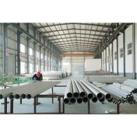 Buy cheap ASTM A312 TP316 ,A269 Tube,stainless steel pipe ,inox pipe from wholesalers