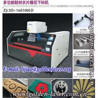 Best CNC Laser Engraver Carpet Door Mat wholesale