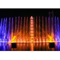 Quality Large dancing fountain musical dancing water fountain price for sale