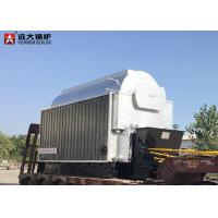 China Horizontal 5 Ton Wood Fired Steam Boiler , Biomass Fuel Boiler For Paper Mill on sale