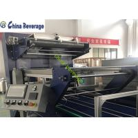 Quality PLC Screen Control Shrink Wrap Packaging Machine For Pet Glass Bottle for sale