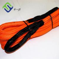 China High tensile nylon car tow rope double braided recovery rope for towing on sale