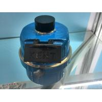 Buy cheap Class C Rotary Piston Volumetric Water Meter With Brass Body Liquid Sealed from wholesalers
