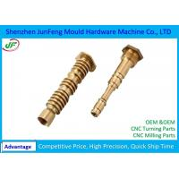 Quality OEM CNC Brass Parts , Brass Machined Parts +/-0.005mm Tolerance for sale