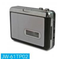 Buy cheap Usb Cassette Player , Boombox, Walkman , Monoplayer from wholesalers