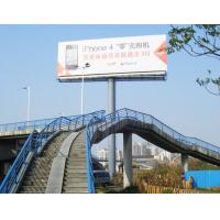 Best Outdoor Advertising Column Billboard wholesale