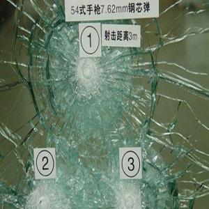 China high quality ballistic glass hebei glass on sale