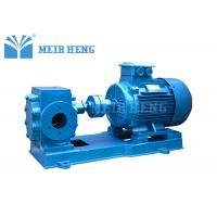 Quality RCB Thermal Insulation Portable Fuel Transfer Pump For Heavy Oil Resin Gel for sale