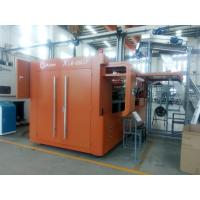 Buy cheap 4 Cavity Plastic Injection Molding Equipment , Pet Bottle Blow Moulding Machine from wholesalers