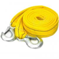 Quality Recovery Strap With Eye Hooks for sale