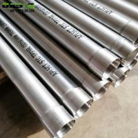 Quality ASTM A358 Stainless Steel Casing Pipe 16 Inch Size Non Alloy With STC Ends for sale