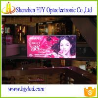 Buy cheap high quality hd led video display full color indoor p3 HD led display for rental from wholesalers
