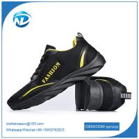 Quality 2018 New Men Fashion Shoes Lace-up Breathable Mesh Fabric Sports Shoes For Male for sale