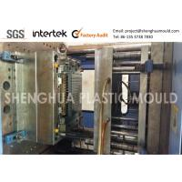 Buy cheap China Large Plastic Enclosure Injection Molding Service and Mold Die Making from wholesalers