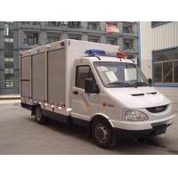 Buy cheap China Truck Doors and Ramps (104000) from wholesalers