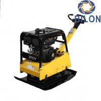 Quality 38KN Force Asphalt Plate Compactor 270kgs With 35cm/s Travel Speed for sale