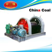 Quality Mine shaft sinking winch 5-25 Tons for pulling and lifting for sale
