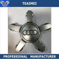 Best 4L0601165D Custom Plastic ABS Chrome Car Wheel Center Caps For Q7 wholesale