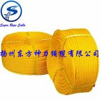 Buy cheap 3 strand PE rope/PE Color rope/pe rope from wholesalers
