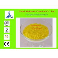 China Coccidiosis Pharmaceutical Raw Materials Antibacterial Drugs CAS 139-91-3 on sale