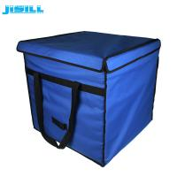 Quality High Performance Oxford Fabric Medical Cool Box For Long Distance Transportation for sale