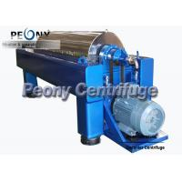 Quality Oil Field Decanting Centrifuge / Drilling Mud for sale