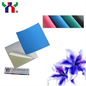 Quality KINYO Self Adhesive Printing Blanket for sale