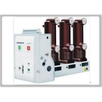 Quality 12KW Three - Phase Longitudinal Conductance Indoor Vacuum Circuit Breaker for Power Plant for sale