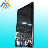 Quality 42 Inch Magic Digital Mirror Advertising , Wall Mounted Advertising Player for sale