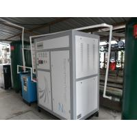 China 30m3/h  bread , cake, snack ,beveage  food   packing usage PSA nitrogen generator   filling system on sale