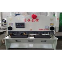 China QC11Y series hydraulic guillotine beam shears on sale
