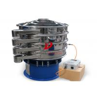 Quality High Tech Standard Automatic Powder Ultrasonic Vibrating Sieving Machine for sale