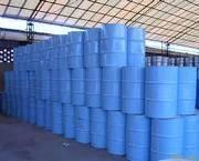 Buy cheap Ethyl Acetate(EA) from wholesalers