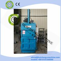 China Small Recycling Machine Vertical Press Waste paper Baler/bundling machine for sale on sale