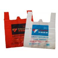 Quality Waterproof Toys Packaging Retail Merchandise Bags for sale