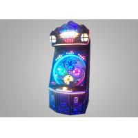 China Innovative Colorful Gemstone Ball Hitting Coin Operated Arcade Redemption Game Machine on sale