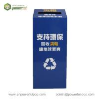 China Large Capacity Floor Cardboard Standing Donation Boxes on sale