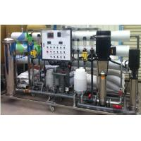 Quality High Precision Production Drinking Water Treatment Machine 60%-75% Recovery Rate for sale