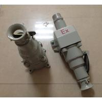 Buy cheap Aluminum Alloy Explosion Proof Power Socket For Gas Zones 1 And 2 / Dust Zones from wholesalers