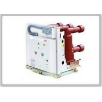 Quality 80W 3.6 - 40.5kV VS1 High Voltage Moulded Case thermal Circuit Breakers  DC 110 / 220 for sale