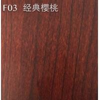 Quality Classic Cherry Bamboo Floor Tiles Eco Friendly Bamboo Flooring 30cm X 60cm for sale