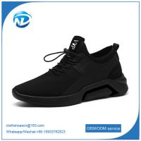 Quality factory price cheap shoesFashion  running gym sneaker sport shoes for men for sale