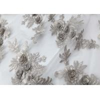 Buy cheap 100% Polyester Grey Sewing Mesh Lace Fabric For Sewing Dresses SGS Approval from wholesalers