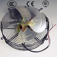 Quality YWF 250mm axial fan motor for sale