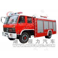 Quality Fire Foam Engine for sale