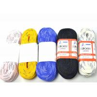 Quality Colored Ice Hockey Skate Laces for sale